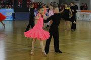Клуб спортивного танца