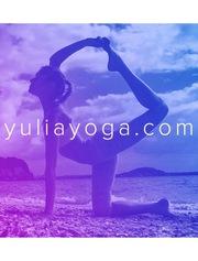 Йога по Skype с преподавателем из Австралии